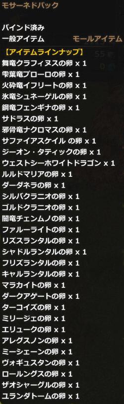 5-7-1.jpg