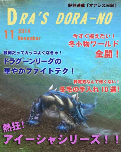 D3-1''.jpg